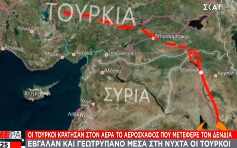 Η Τουρκία κράτησε επί 20 λεπτά στον αέρα το αεροσκάφος που μετέφερε τον Δένδια