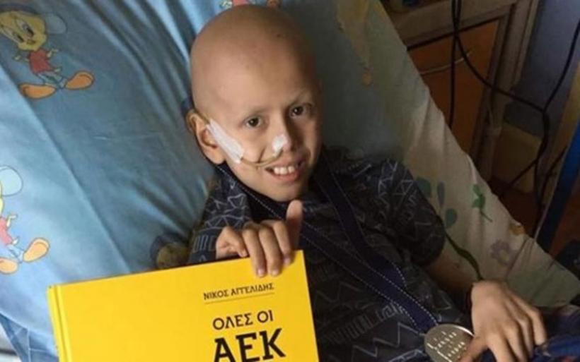 Θλίψη - Πέθανε ο μικρός Ανδρέας - Του είχε αφιερώσει τον τίτλο η ΑΕΚ