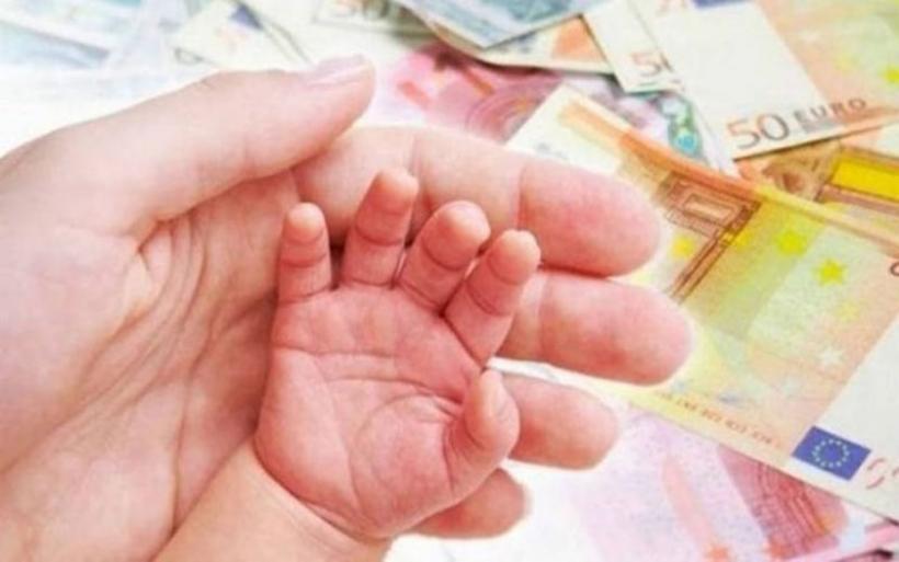 Επίδομα γέννησης: Αρχίζει η λειτουργία της πλατφόρμας - Όλες οι λεπτομέρειες