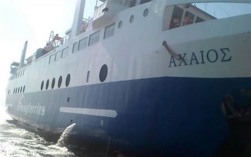Πλοίο προσέκρουσε στο Αγκίστρι - Πέντε επιβάτες τραυματίστηκαν