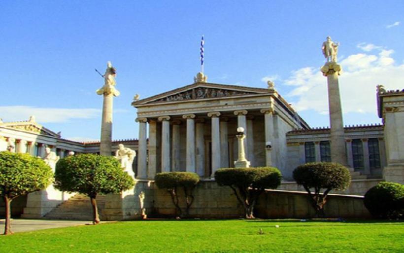 Ακαδημία Αθηνών για ΠΓΔΜ: Απαραίτητη προϋπόθεση η αλλαγή Συντάγματος