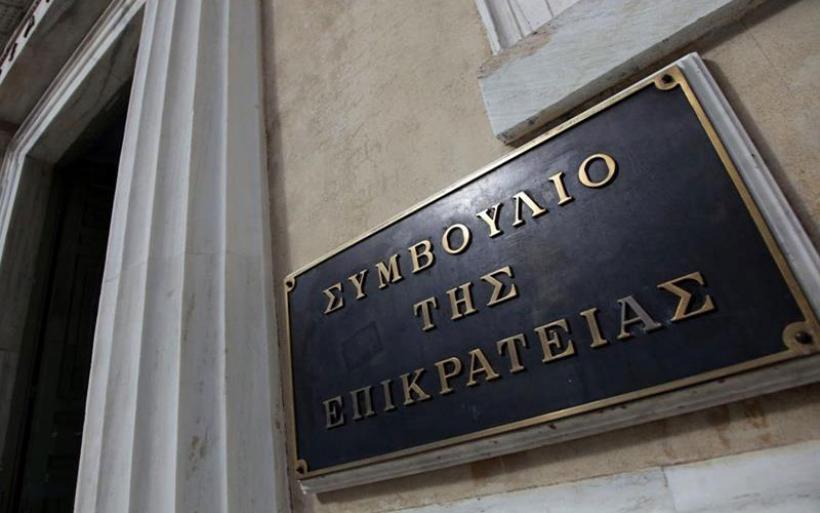Το ΣτΕ απέρριψε την αίτηση για αναστολή της Συμφωνίας των Πρεσπών