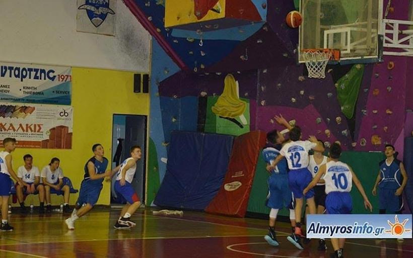 Γ.Σ. ΒΟΛΟΥβ - Γ.Σ. ΑΛΜΥΡΟΥ 28- 46 για το παιδικό πρωτάθλημα μπάσκετ Μαγνησίας