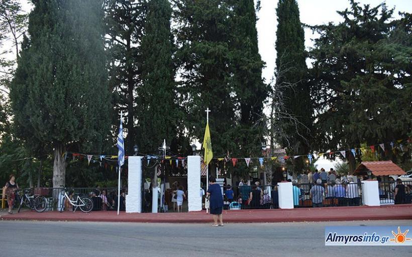 Γιορτάζει το εξωκλήσι των Αγ. Αναργύρων στον Αλμυρό