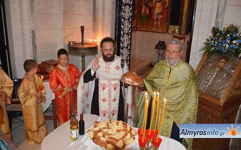 Εορτάστηκε στον Αλμυρό η μνήμη του Αγίου Αποστόλου του Νέου (φωτο)
