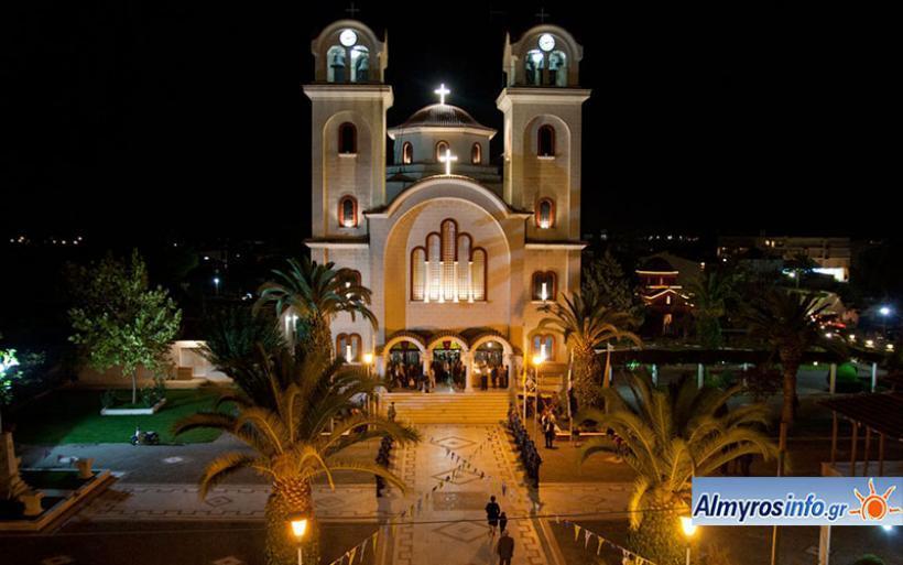 Γιορτάζει ο Πολιούχος του Αλμυρού -Πρόγραμμα εορτασμού Αγ. Δημητρίου και 28ης Οκτωβρίου