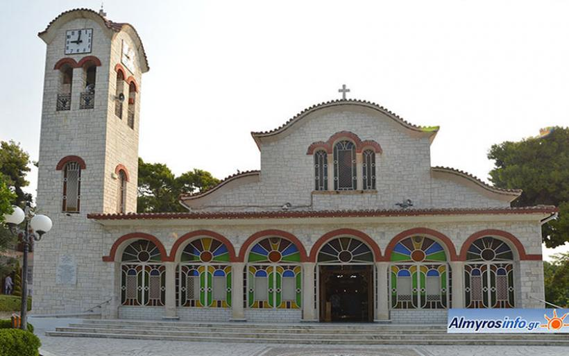 Πανηγυρίζουν οι ναοί Αγίου Γεωργίου στη Μαγνησία