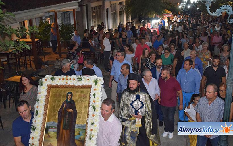 Λαμπρός ο εορτασμός της Αγίας Παρασκευής στην Σούρπη (φώτο)