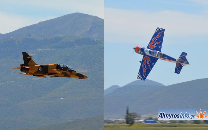 Εντυπωσίασε η 12η Πανελλήνια Επίδειξη Αερομοντέλων στο αεροδρόμιο Ν. Αγχιάλου (βίντεο&φωτο)