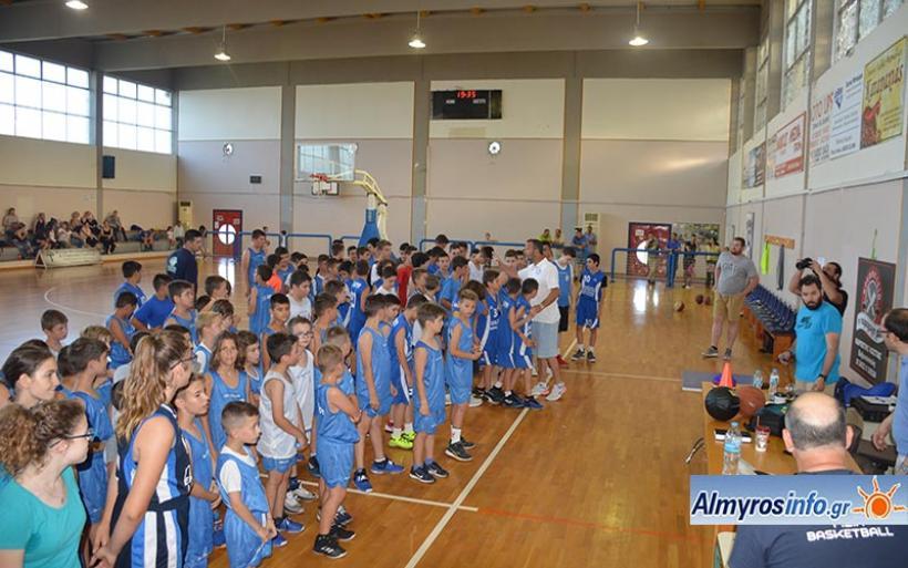 Με επιτυχία η τελετή λήξης των ακαδημιών μπάσκετ του Γ.Σ.Αλμυρού (φωτο)