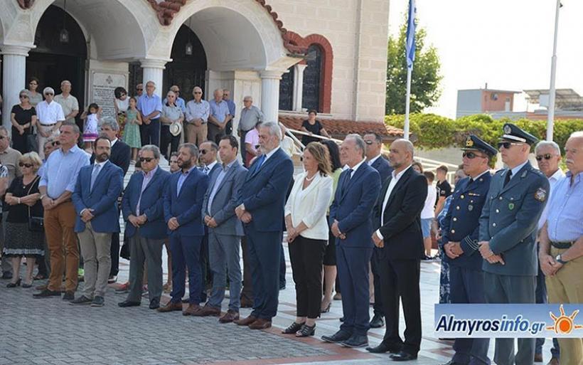 Με κάθε επισημότητα  γιορτάστηκε η επέτειος απελευθέρωσης του Αλμυρού (βίντεο&φωτο)