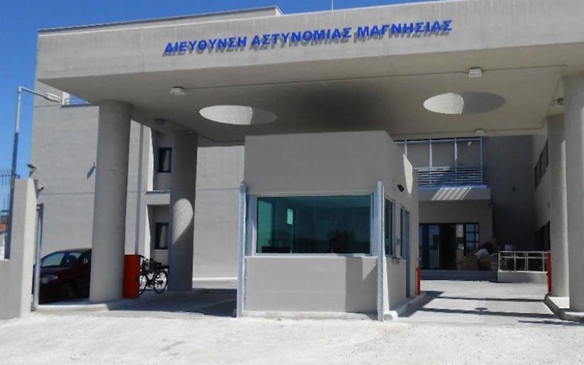 Οι Αστυνομικές Διευθύνσεις της Θεσσαλίας τιμούν την «Ημέρα της Αστυνομίας»  Οι Αστυνομικές Διευθύνσεις της Θεσσαλίας τιμούν την «Ημέρα της Αστυνομίας»