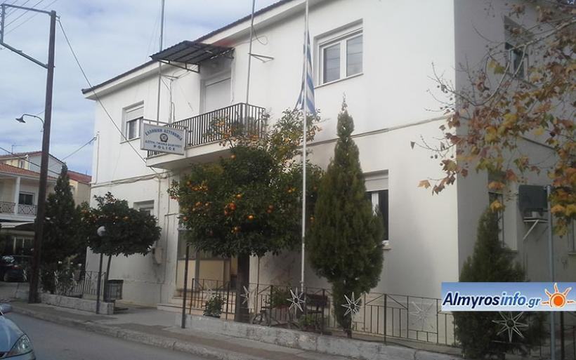 Σύλληψη 28χρονου στην περιοχή του Αλμυρού για κατοχή σκοπευτικής βαλλίστρας