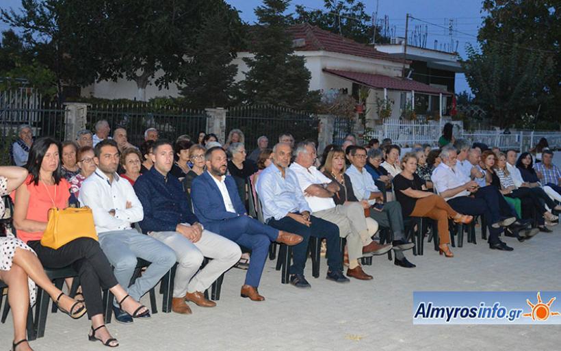 """Εκδήλωση - βραδιά μνήμης στο μουσείο """"Αύρα Παπαδοπούλου"""" (βίντεο&φωτο)"""