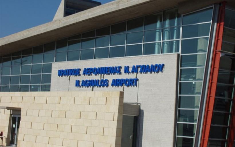 Καμπανάκι της Περιφέρειας για το αεροδρόμιο Ν. Αγχιάλου
