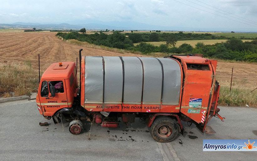 Ο Σύλλογος Εργαζομένων ΟΤΑ Μαγνησίας για το ατύχημα με το απορριμματοφόρο στον Αλμυρό