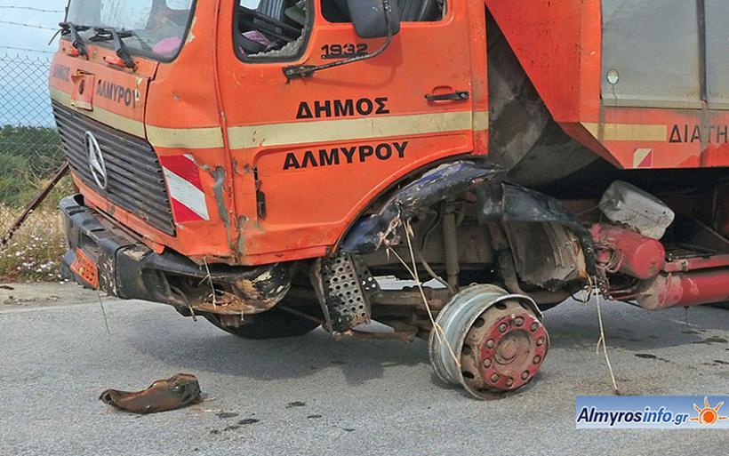 Ε.Δ.Κ. για το ατύχημα με απορριμματοφόρο: Δεν είναι μόνο ανεύθυνοι και ανίκανοι γίνονται και επικίνδυνοι