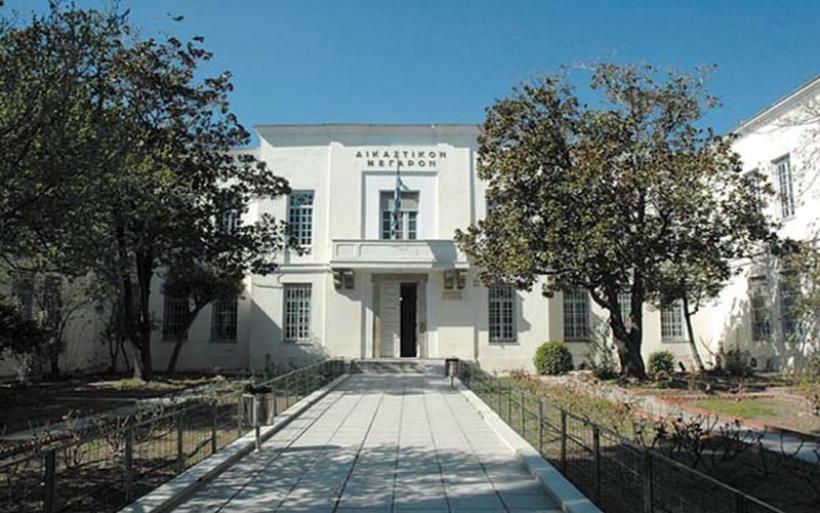 Βόλος: Καταδικάστηκε σε 9,5 χρόνια φυλάκιση για απόπειρα βιασμού