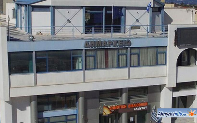 Χωρίς αλλαγές οι αντιδημαρχίες στον Δήμο Αλμυρού