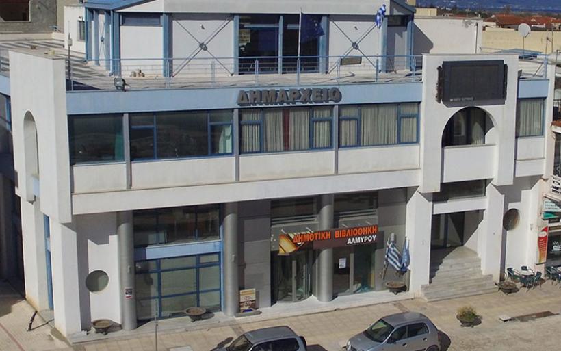 Τακτική επιχορήγηση 2,1 εκ. € στους Δήμους της Μαγνησίας - 197.685 στο Δ. Αλμυρού