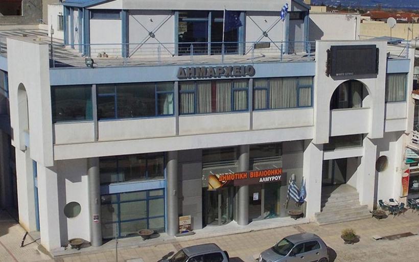 Σύσταση Επιτροπής αξιολόγησης στον Δήμο Αλμυρού