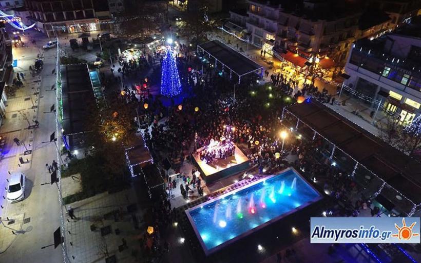 Το πρόγραμμα Χριστουγεννιάτικων εκδηλώσεων στο Δήμο Αλμυρού