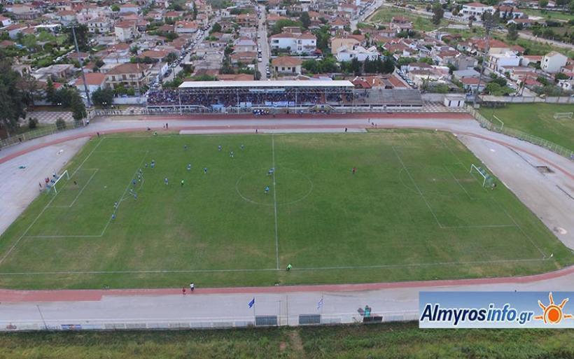 Παραχώρηση άδειας χρήσης αθλητικών εγκαταστάσεων Δήμου Αλμυρού στους αναγνωρισμένους Συλλόγους