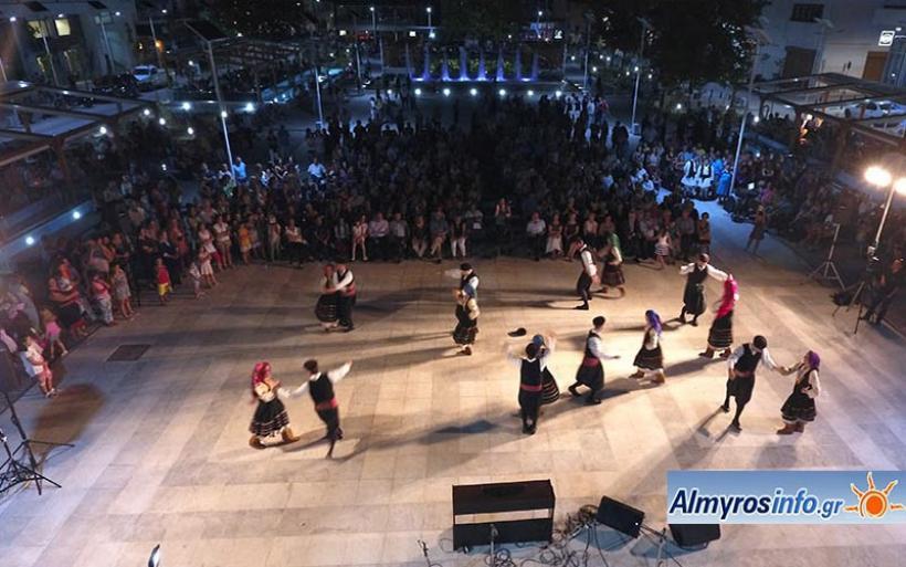 Πολιτιστικές εκδηλώσεις που θα πραγματοποιηθούν στο Δήμο Αλμυρού το καλοκαίρι 2019