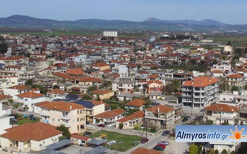Πλακοστρώσεις οδών και πεζοδρόμων σε Αλμυρό και Ευξεινούπολη
