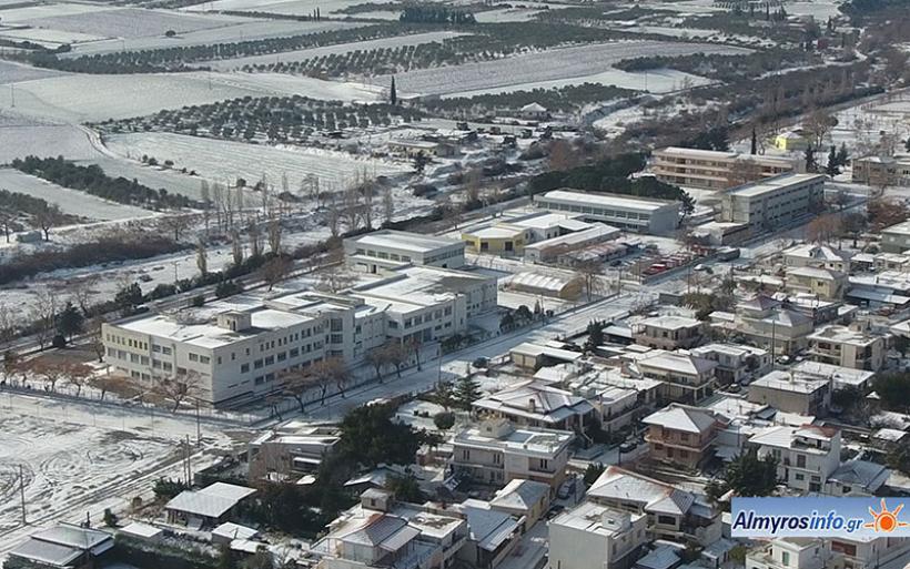 Κλειστά και την Τρίτη τα σχολεία σε όλο το Δήμο Αλμυρού