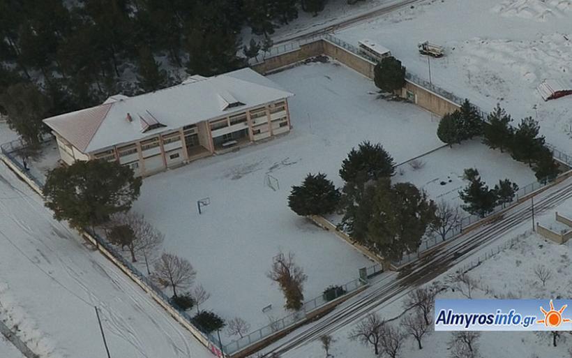Κλειστά τα σχολεία Πέμπτη και Παρασκευή σε όλο το Δήμο Αλμυρού
