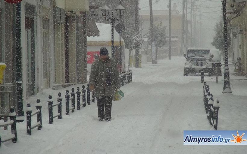 Έρχεται νέο κύμα κακοκαιρίας – Ψύχος και χιονόπτωση μέσα στον Αλμυρό
