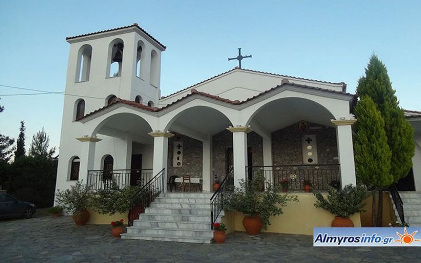 Πανηγύρεις Αγίων Κωνσταντίνου και Ελένης - Γιορτάζουν Βρύναινα και Γαύριανη