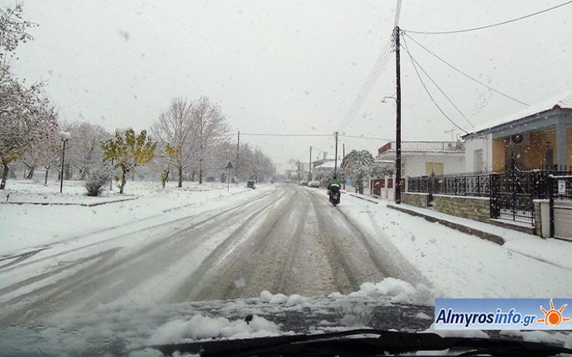 Πιθανή χιονόπτωση και στον Αλμυρό σύμφωνα με πρόβλεψη του meteo.gr