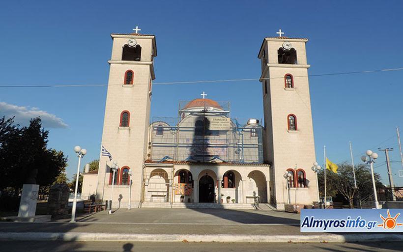 Έλευση της Ιεράς Εικόνας της επονομαζομένης «Άξιον Εστί» στην Ευξεινούπολη