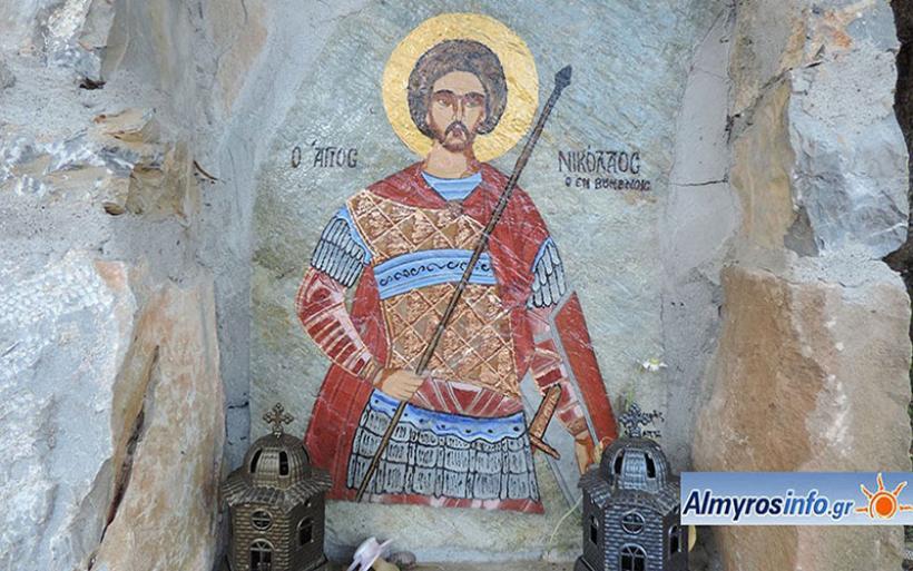 Πανηγυρίζει ο Ιερός Ναός Αγίου Νικολάου εν Βουνένοις στο Μπακλαλί