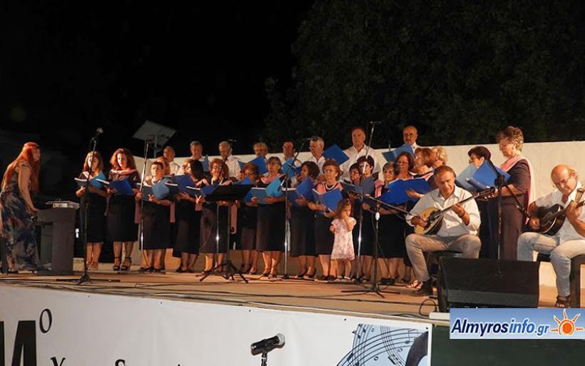 Η Τετράφωνη Μικτή Χορωδία Δήμου Αλμυρού σε συναυλία στο Μέγαρο Μουσικής Θεσσαλονίκης
