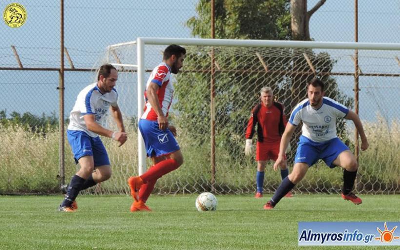Μυρμιδόνες - Αχιλλέας 5-1 (φωτογραφίες)