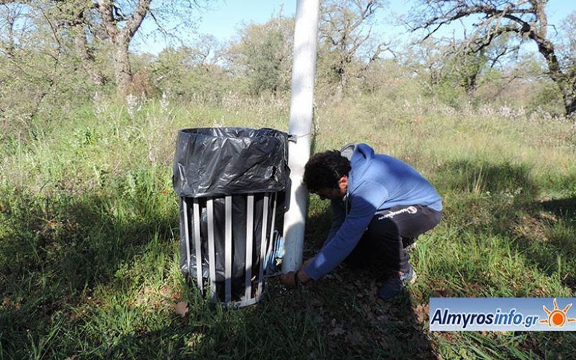 Έκλεψαν τον κάδο απορριμμάτων στην είσοδο του Δάσους Κουρί