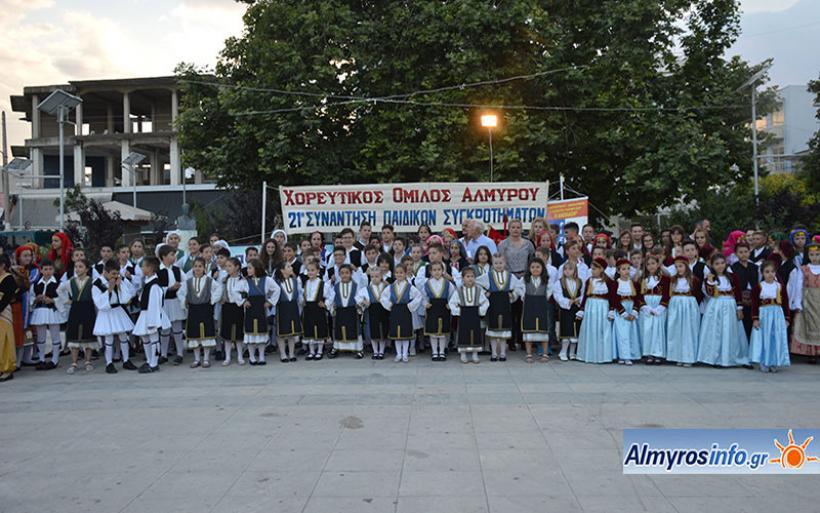 Επιτυχημένη η 21η συνάντηση Παιδικών Χορευτικών από το Χορευτικό Όμιλο Αλμυρού (βίντεο&φωτο)