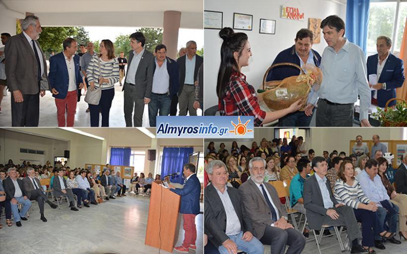 Η επίσκεψη του Υφυπουργού Παιδείας στο 1ο ΕΠΑΛ Αλμυρού (βίντεο&φωτο)