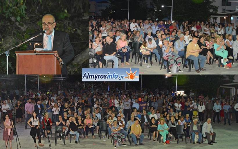 Η ομιλία του Βαγ. Χατζηκυριάκου ενόψει β΄ γύρου εκλογών στον Δήμο Αλμυρού (βίντεο&φωτο)
