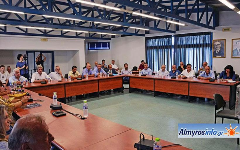 Συνεδριάζει την Τρίτη 26/11 το δημοτικό συμβούλιο Αλμυρού