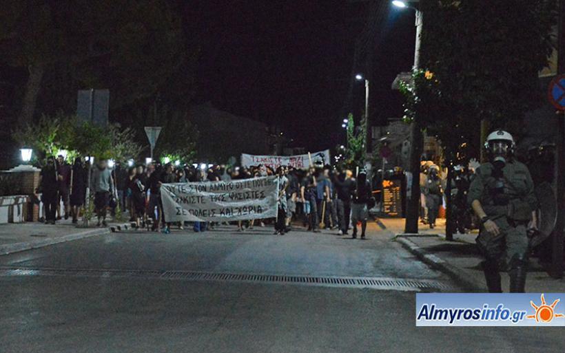 Χωρίς επεισόδια η αντιφασιστική διαδήλωση στον Αλμυρό (βίντεο&φωτο)