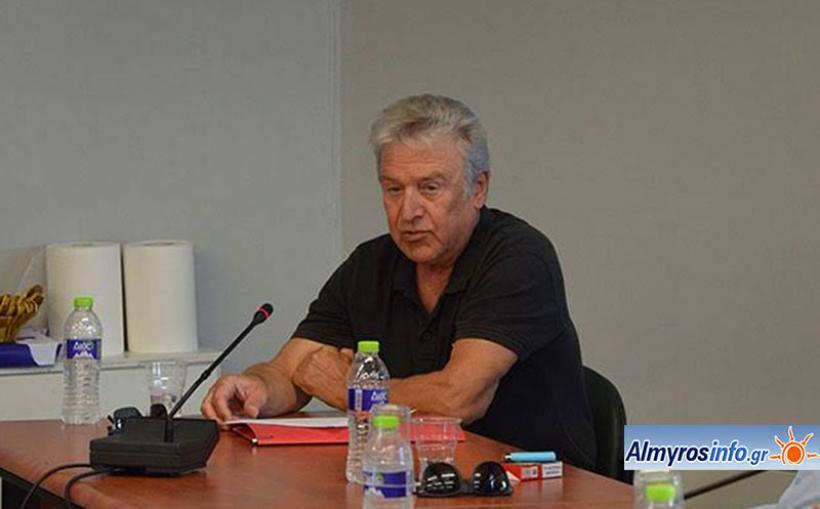 Η Λαϊκή Συσπείρωση Αλμυρού για την απόφαση του δημοτικού συμβουλίου να μην συζητηθεί ψήφισμα