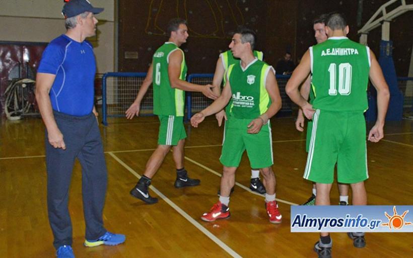 Με ήττα αποχαιρετά το φετινό  πρωτάθλημα της Β' ΕΣΚΑΘ η Δήμητρα Ευξεινούπολης