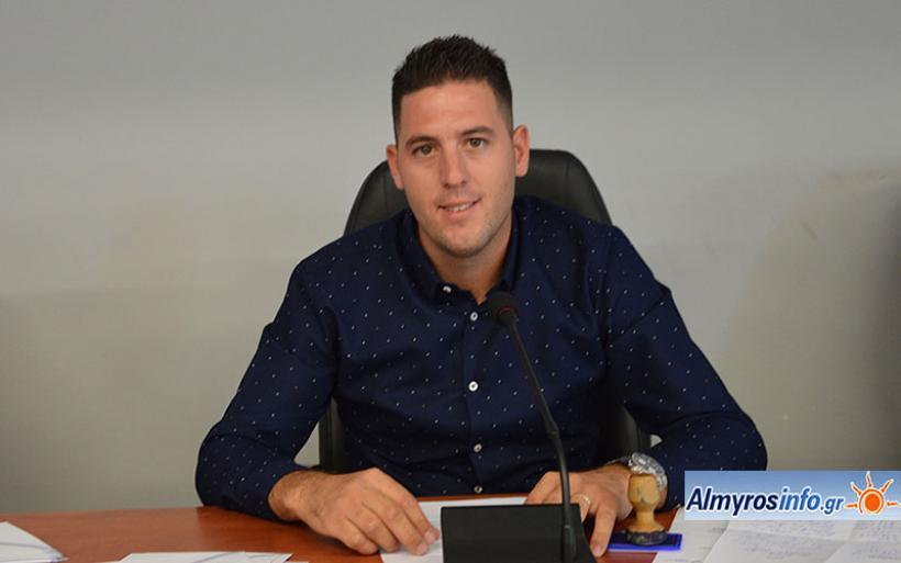 Εγκρίθηκε ο Κανονισμός Λειτουργίας δημοτικών κοιμητηρίων του Δήμου Αλμυρού