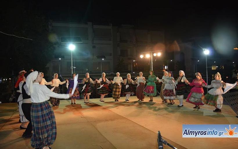 Πολιτιστικές εκδηλώσεις στον δήμο Αλμυρού – Καλοκαίρι 2019