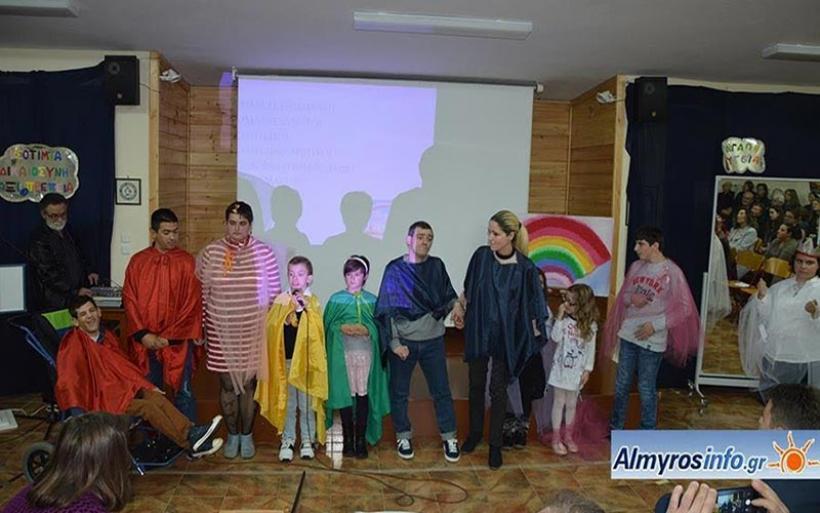 Επιτυχημένη η εκδήλωση από το Ειδικό σχολείο Αλμυρού (φωτο)