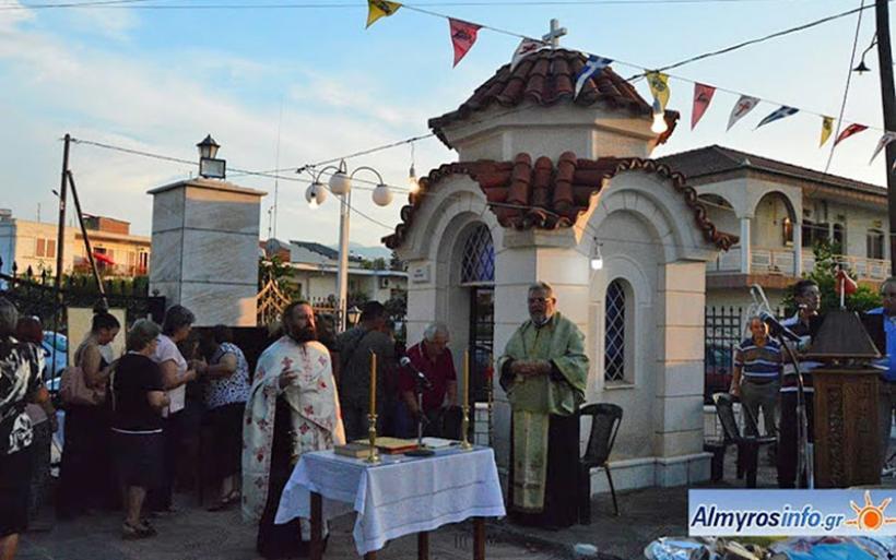Πανηγυρίζει το παρεκκλήσι του Αγ. Φανουρίου στον Αλμυρό